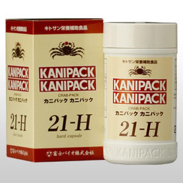 画像1: カニパックカニパック21-H (1)
