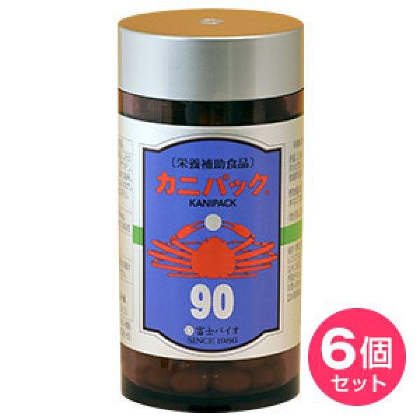 画像1: カニパック90 2箱(12ヶ入)…1個あたり/\8,600 (1)